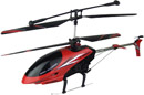 Отзывы о вертолете XBMToys T-Smart (XBM-23)